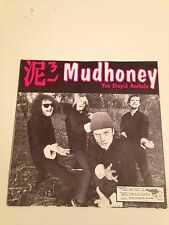 Mudhoney Gas Huffer Split 7""
