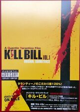 KILL BILL SOUNDTRACK ORIGINAL JAPANESE CHIRASHI MINI POSTER TARANTINO