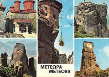 BT7245 Meteora   Greece