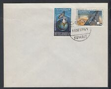 Kuwait 1969 FDC Mi.471/72 Erde Earth Globe Satellit Satellite [cm144]