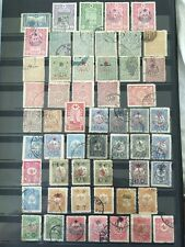 Ottoman Empire Postal And Fiscal Stamps Used And Mint Lot Including Overprints