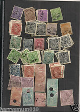 India stamp Travancore Anchel plus official stamps.  Collection lot 2