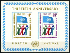 United Nations 1975 SG#MS269, 30th Anniv Of UNO MNH M/S Sheet #D40879