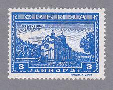 Serbien 76 MPF I postfrisch und geprüft