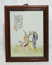 Chinese Famille Rose Porcelain Plaque With Frame   4334