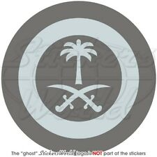 "SAUDI ARABIA AirForce LowVis Aircraft Roundel 100mm (4"") Vinyl Sticker Decal"