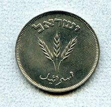 Israel 250 P 1949 Brilliant Uncirculated KM 15 without pearl
