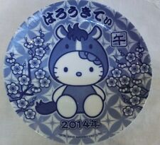 Hello Kitty 2014 Year Plate Picture Dish Japan