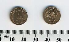 United Arab Emirates 1973 (1393) - 1 Fils Bronze Coin - Fish - F.A.O.