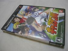 USED PS2 Captain Tsubasa. Airmail Delivery. 7-14 Days to USA. Japanese Version.