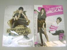 Kim Jaejoong Jejung movie Code Name: Jackal official goods A4 folder set A