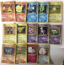 Complete Set of Common Uncommon Rare (72) 20th Anniversary CP6 Japanese cards