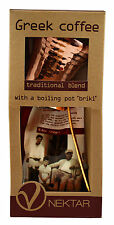 Greek Coffee Traditional Blend 250gr with  Boiling Pot '' BRIKI''