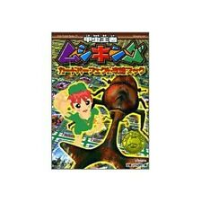 Mushiking: King of the Beetles Card perfect strategy book
