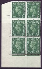 1½d Pale Green Colour Change Cylinder 190 No Dot perf 5(E/I) UNMOUNTED MINT/MNH