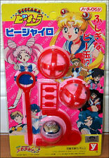 SAILOR MOON Trompo Whipping Top Toy Game Beecara by Yutaca JAPAN DISCONTINUED!!!