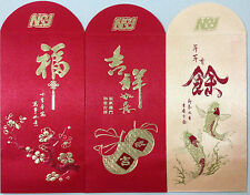 CNY Ang Pow Packets - 2017 F & N 3 design
