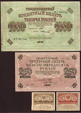 Russia 1917  250 Rubles (Ovchinnikov) ,1000 Rubles (Shmidt), 20 & 40 Rubles