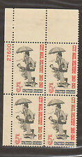 SCOTT # 1238 City Mail Delivery United States U.S. Stamps MNH - Plate Block of 4