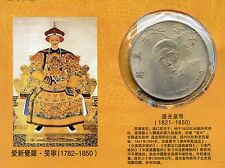 PIECE ASIE / CHINE CHINA / EMPEROR DAOGUANG EMPEREUR 1821/1850