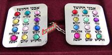 Hoshen Twelve Tribes TALLIT CLIPS - Judaica Tallis - Jewish Prayer Shawl - Gift