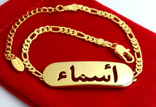 Name Bracelet In Arabic ASMA 18ct Gold Plated Jewellery Custom Birthday Gift Eid