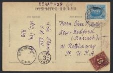 RUSSIA USA 1928 POSTAGE DUE P.C. TO NEW BEDFORD W/3¢ POSTAGE DUE MARKING & STAMP