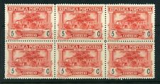 PORTUGAL;  1925 early Blanco issue fine Mint MLH BLOCK 5c.
