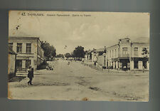 1911 Russia RPPC Postcard Cover to Karlsruhe Germany Main Street View