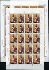 China PRC 2003-17 Famous Ancient General Yue Fei 3476-78 Bogensatz ** MNH