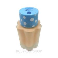 [Holika Holika] Aqua Petit Jelly BB Cream - #01 Aqua Beige (SPF20 PA+) ROSEAU