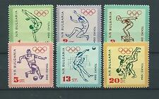 BULGARIE - 1964 YT 1279 à 1284 - TIMBRES NEUFS** MNH LUXE