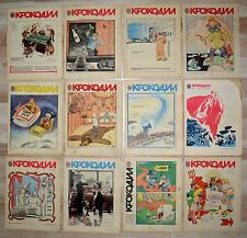 Collection 19 journals KROKODIL 1980 Soviet Satire Caricatures Crocodile Russian