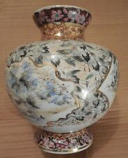 KITANI JAPANESE PORCELAIN  VASE HAND PAINTED WITH CRANES KOI  and CRAYFISH