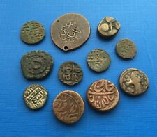 ISLAMIC DYNASTIES MIX LOT 11 COINS..........