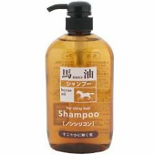 Horse Oil Shampoo for Hair Growth and Damaged Hair 600 ml from japan Freeship