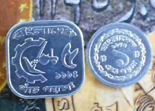 2 Coins SET - BANGLADESH - Brilliant UNC