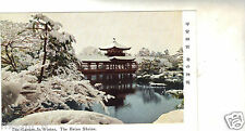 Japon - cpsm - The garden in winter - The Heian Shrine