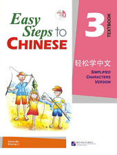 Easy Steps to Chinese 3 - Textbook (with 1CD)