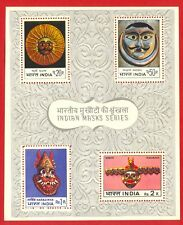 [002 A] Miniature Sheet Indian Masks 1974 See Both Scan