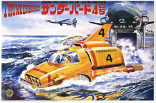 AOSHIMA 1/48 THUNDERBIRD 4 PLASTIC MODEL KIT * UK STOCK * RETRO COOL