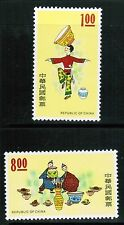 China Taiwan ROC 1974 Sc#1869-1870 Juggler and Magician  MNH**VF Complete cp1