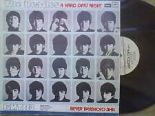 The Beatles - A Hard Day's Night - RARE Russian pressing!