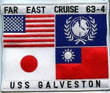 AS SEEN in MOVIE TOP GUN USN AVIATOR'S G-1 FLIGHT JACKET BACK PATCH