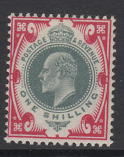 SG 257 Dull Green &  Bright Carmine  M45 (2) in Post Office fresh unmounted mint