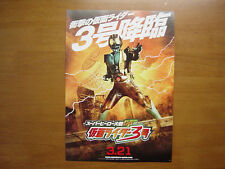 The Super Hero Great War GP KAMEN RIDER 3-Go MOVIE FLYER mini poster Japanese
