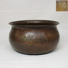 H745: Japanese copper slop-basin KENSUI for tea ceremony by Gorosaburo Kanaya