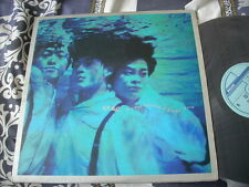 a941981 HK LP Grasshopper 草蜢 LP La La Means I Love You HK Boy Group