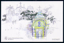 Macau 1998-3M Traditional Gates Souvenir Sheet Stamps Mint NH