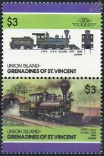 1880 JNR Class 7100 2-6-0 Japanese National Train Stamps / LOCO 100